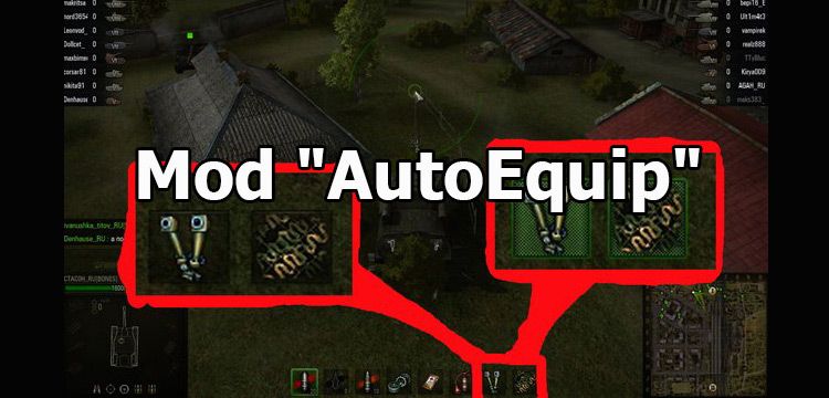 Auto Equip Mod for World of Tanks